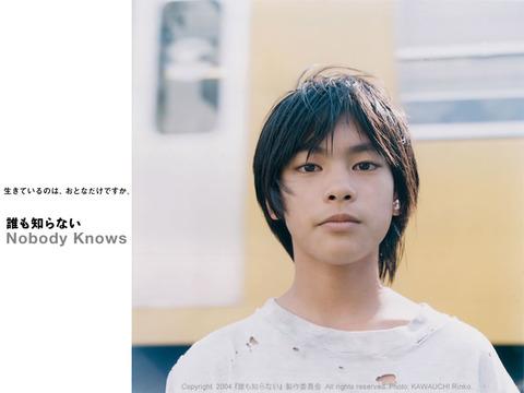 映画「誰も知らない」柳楽優弥