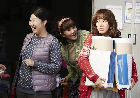 韓国映画「ミス・ワイフ」ラ・ミラン