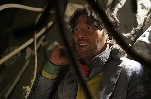 トンネル闇に鎖された男2