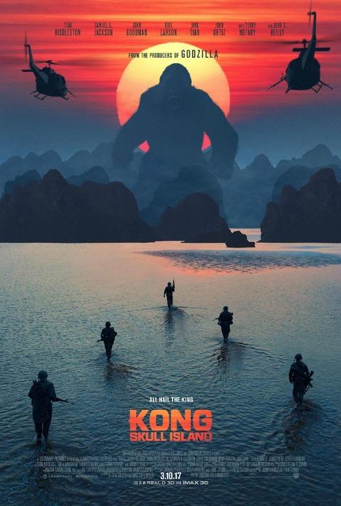 キングコング髑髏島の巨神6