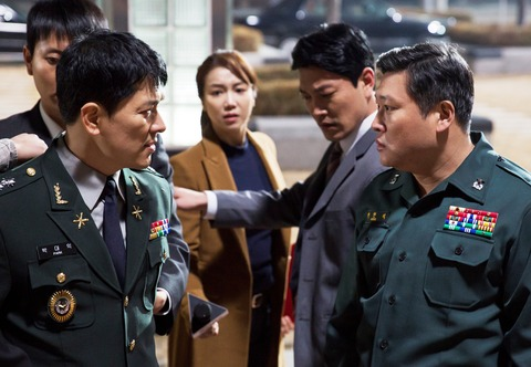 韓国映画「一級機密」
