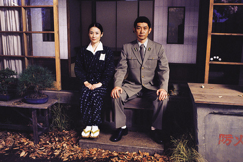 紙屋悦子の青春2