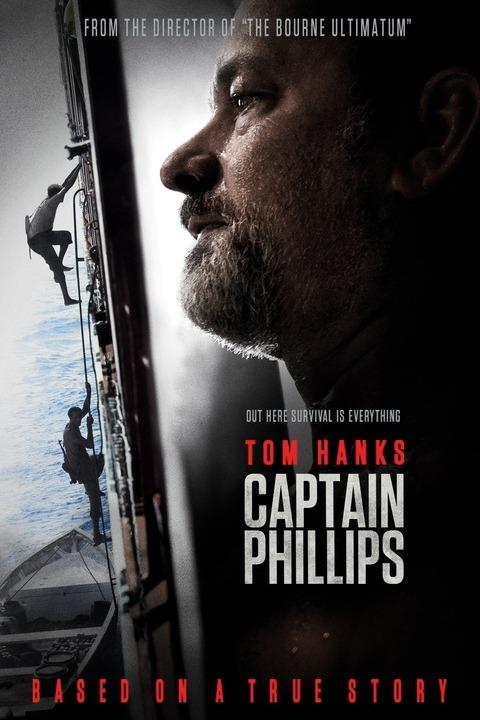 キャプテンフィリップス2