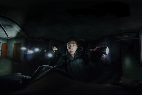 韓国映画「コンジアム」パク・ソンフン