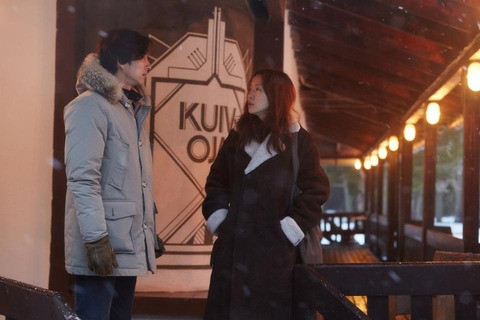 韓国映画「男と女」コン・ユとチョン・ドヨン