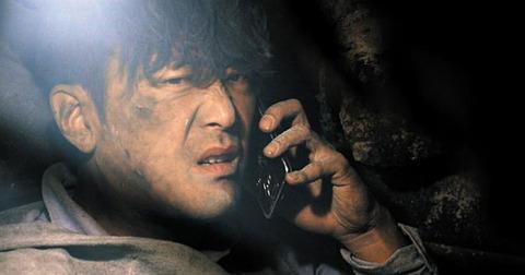 トンネル闇に鎖された男3