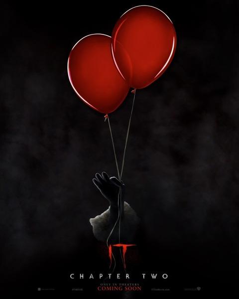 映画「IT/イット THE END それが見えたら終わり」