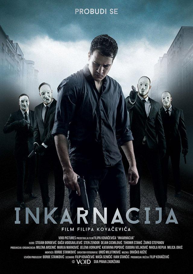 セルビア映画 とにかく映画が好きなんです 本館