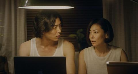 映画「蝶の眠り」中山美穂、キム・ジェウク