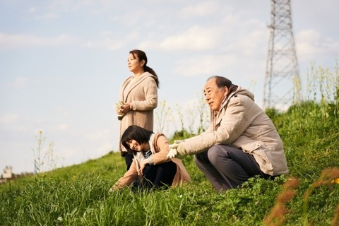 鈴木家の嘘4