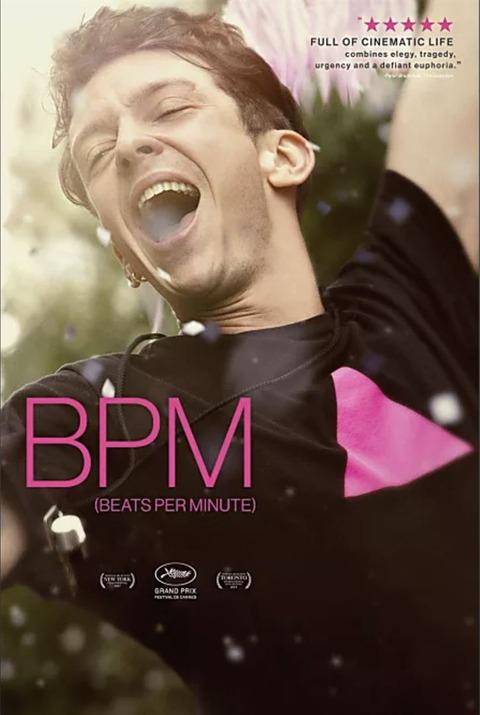 映画「BPM ビート・パー・ミニット」