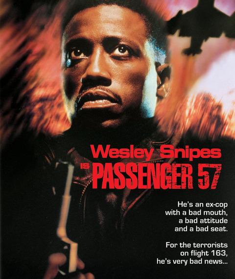 パッセンジャー57