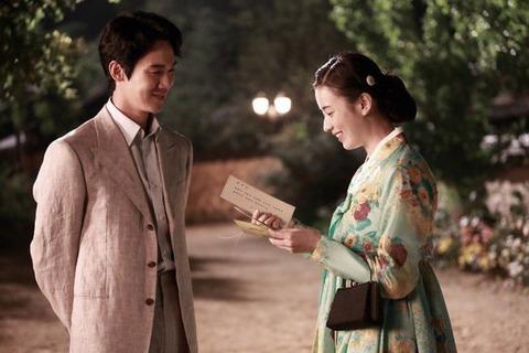 韓国映画「愛を歌う花」ハン・ヒョジュ、ユ・ヨンソク