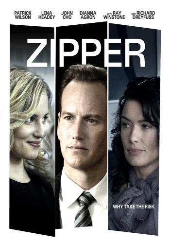 映画「Zipper/ジッパー」