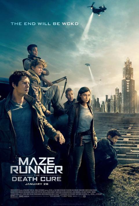 映画「メイズランナー:最期の迷宮」