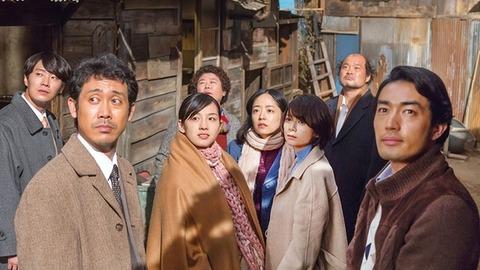映画「焼肉ドラゴン」大泉洋、桜庭ななみ、井上真央、真木よう子、大谷亮平