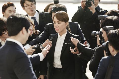 韓国映画「ミス・ワイフ」オム・ジョンファ