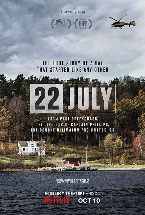 Netflix映画「7月22日」