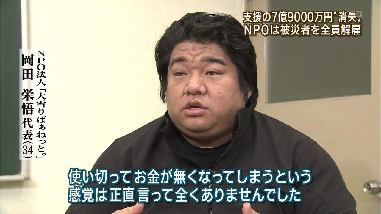 縄文・アイヌ・弥生・渡来人学4YouTube動画>42本 ->画像>276枚