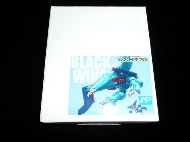 WF_BSブラックウイング1