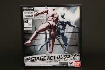tamashiistage_ring_neutral01
