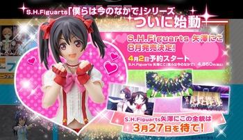 jp 2015-03-23 22-25-42