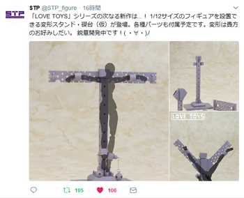 Screenshot-2018-2-3 (9) Twitter