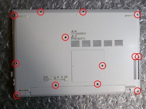 DSCN1382-1