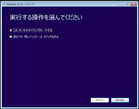 windows10 01
