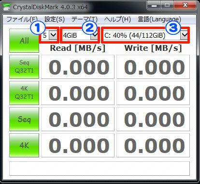 ブログ CrystalDiskMark01