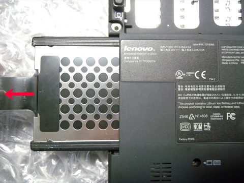 DSCN9312