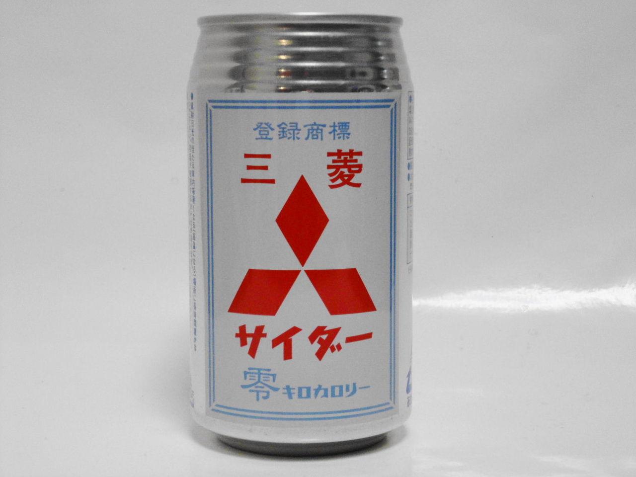 食べモノズキ:【清涼飲料】三菱...