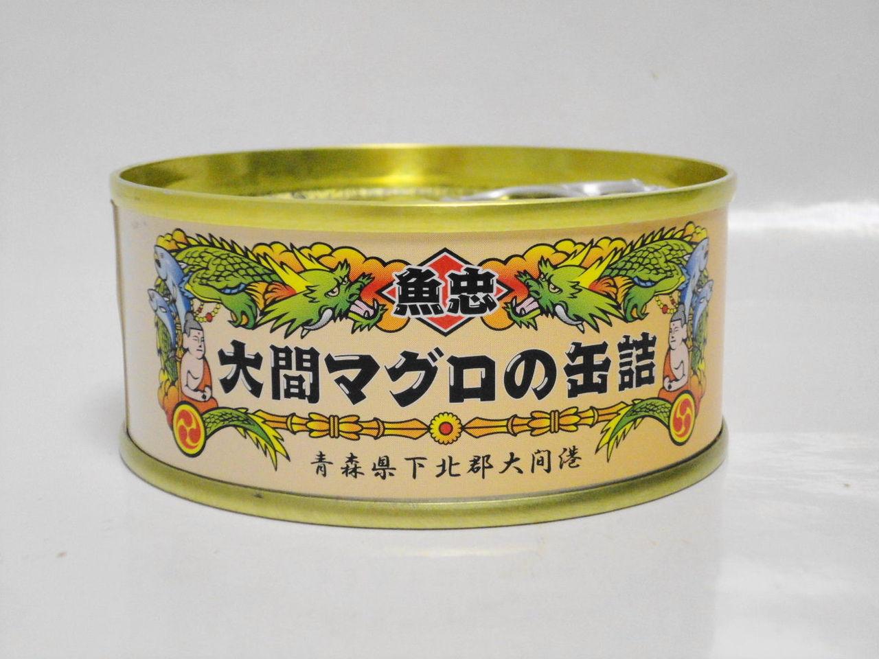 食べモノズキ:【缶詰】大間まぐ...