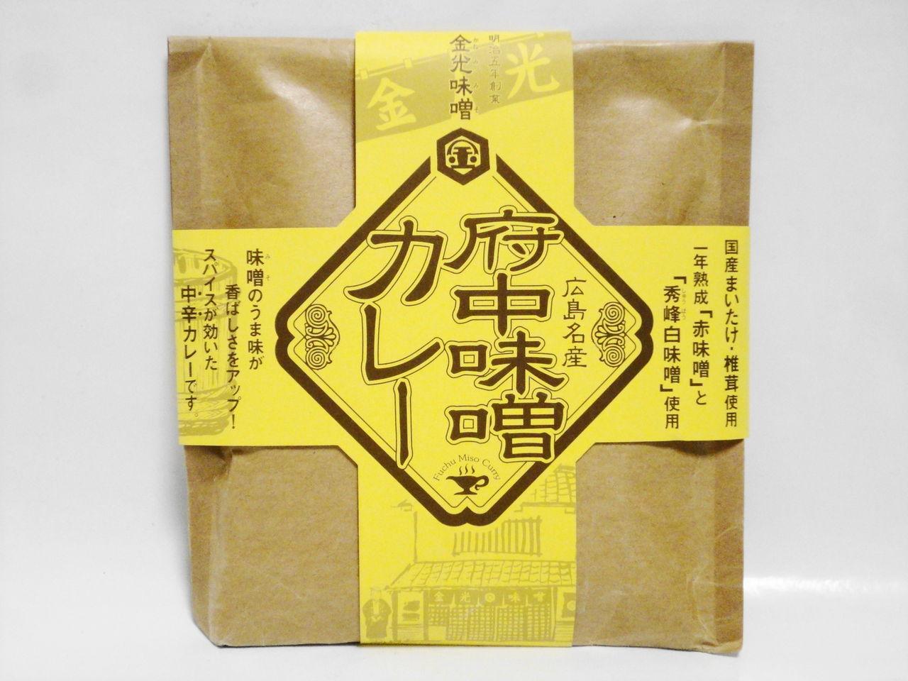 【カレー】府中味噌カレー                philly