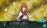 陽炎型駆逐艦・嵐着任