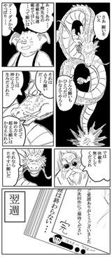 T樫(笑)