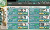 三国同盟戦艦の集い