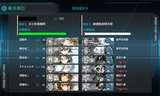 5-2任務S勝利