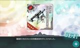 四式対地噴進砲配備