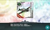 零戦52甲・岩本小隊配備