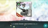 12.7砲+高射装置