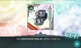 米巡用対空砲配備