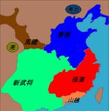 新武将勢力図3