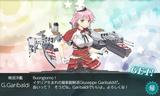 イタリア軽巡ガリバルディ着任