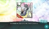 5インチ砲+GFCS配備