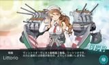 戦艦リットリオ着任