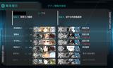 難関6-3S勝利