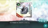 5インチ単装砲改配備