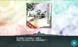 零戦21・岩本小隊配備