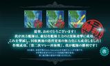 第二次マレー沖海戦成功